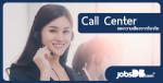 Call-Center-and-illness