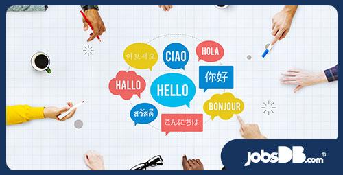 ภาษาที่สาม เพิ่มโอกาสในการได้งาน
