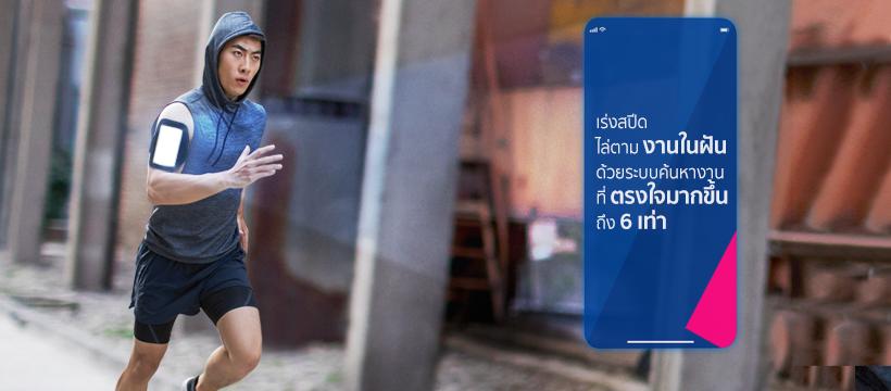 jobsDB mobile app