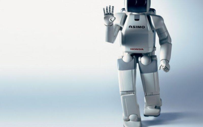 หุ่นยนต์เทคโนโลยี