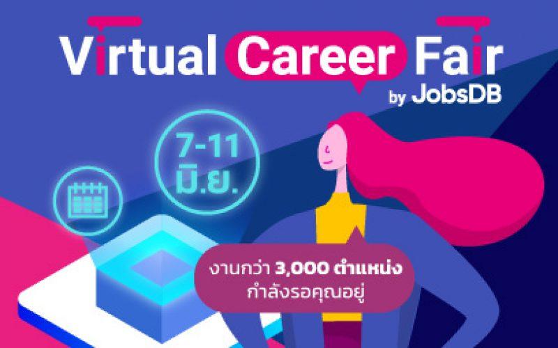 Virtual Career Fair by JobsDB