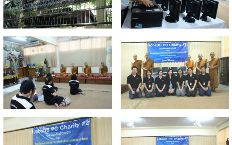 pc-charity-2