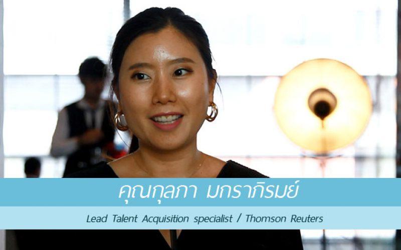 Thomson Reuters มั่นใจเลือกใช้ jobsDB
